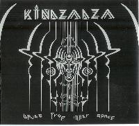 kindzadza__waves_from_inner_space.jpeg (113.31 Kb)